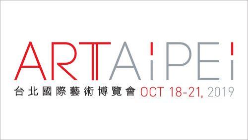 ART TAIPEI 2019 に出展致します